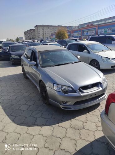 subaru trezia в Кыргызстан: Subaru Legacy 2 л. 2005 | 200 км