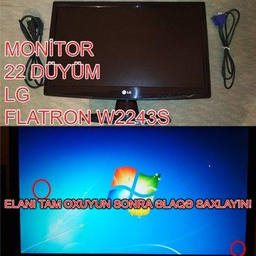 Monitor Flatron W2243S в Баку