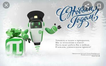 преподаватель в Кыргызстан: Требуется преподавательв студию робототехники
