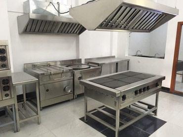 Все виды оборудования для кухни и в Бишкек
