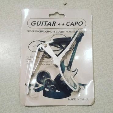 kapo - Azərbaycan: Gitara saz ucun kapo