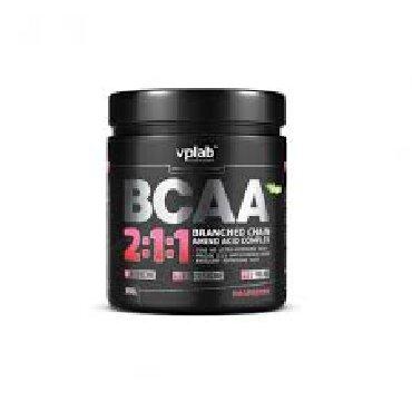 Спортивное питание - Бишкек: Vplab BCAA 1Препятствуют мышечному катаболизмуНа основе BCAA в