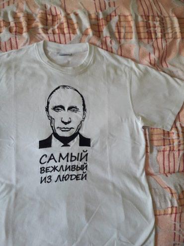 Продаю новую футболку с вышивкой Путина В.В.Хлопок 100%.размер М. в Бишкек