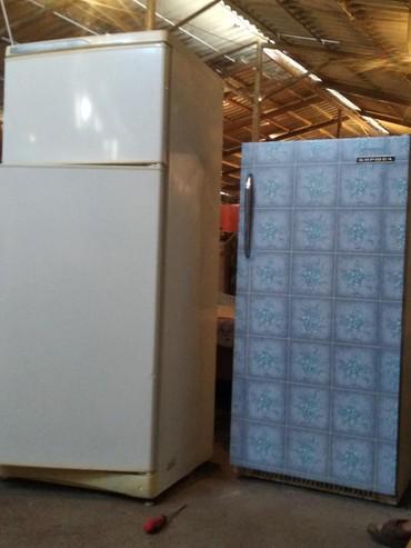 Куплю б/у холодильник в Бишкек