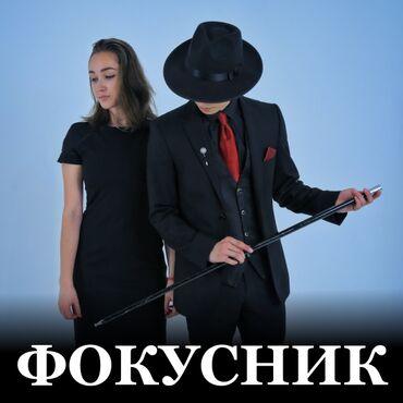 платья на прокат бишкек для детей в Кыргызстан: Организация мероприятий   Аниматоры