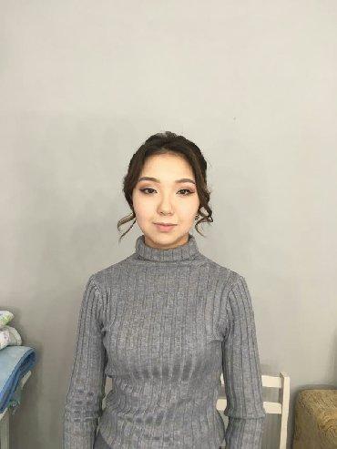 прически омбре балаяж в Кыргызстан: Макияж +прическа всего за 1500  Профессиональный макияж Прически любой