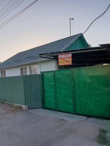 ������ ������������ �������������� ������ �� �������������� в Кыргызстан: 80 кв. м 4 комнаты, Гараж, Утепленный, Сарай