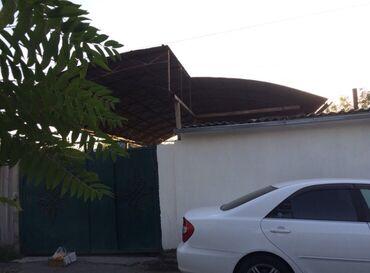 стоимость брусчатки в бишкеке в Кыргызстан: Продам Дом 96 кв. м, 3 комнаты