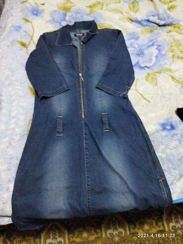 Джисовое платье размер XL отдам за 2 кг порошка