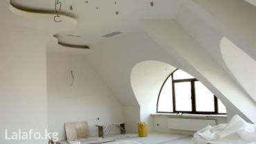 Монтаж гипсокартона - перегородки, стены, потолоки в Бишкек
