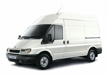 перевозка грузов звоните или пишите цена договорная. в Бишкек