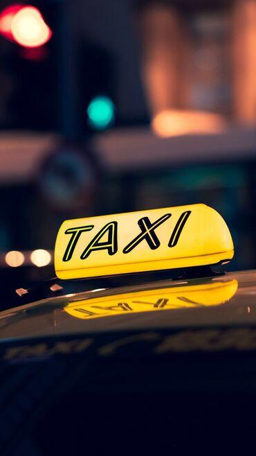 Водитель такси. С личным транспортом. (B). 13 %