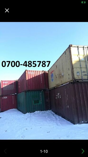 Продам 20 тоный контейнер цена от 600$ самовывоз либо 650 $с