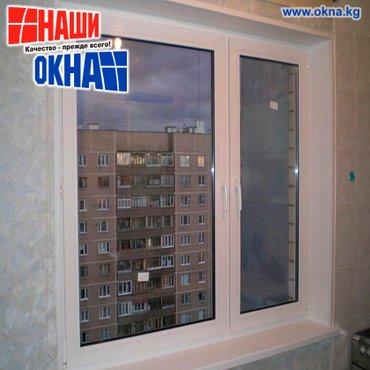Белые пластиковые окна с гарантией 5 в Бишкек - фото 3