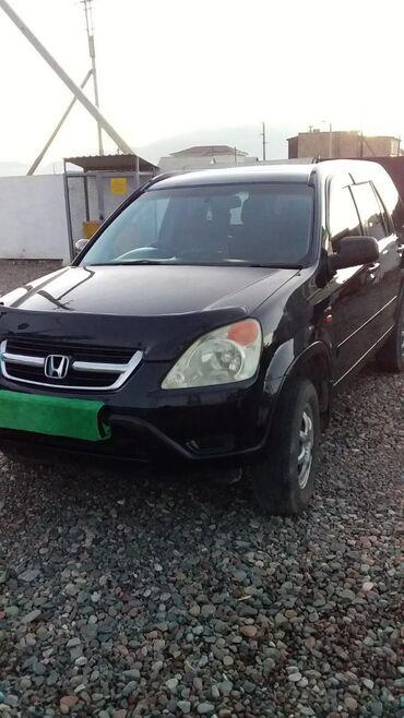 автомобильные шины для внедорожников в Кыргызстан: Honda CR-V 2 л. 2002 | 176000 км