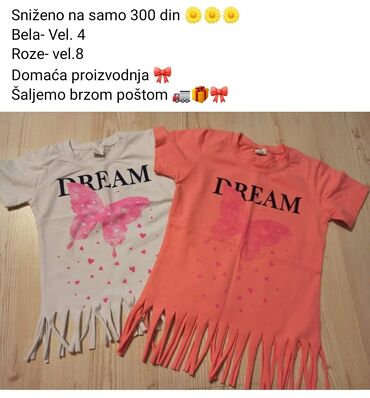 Dečiji Topići I Majice | Kikinda: Majice domaće proizvodnje snižene na samo 300 din. Brušeni pamuk