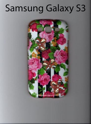 Sumqayıt şəhərində Samsung Galaxy S3 üçün kabro