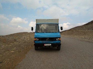 Синий faw - Кыргызстан: Договорная