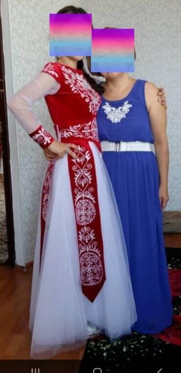 Продаю кыргызское национальное платье, покупала на дордое за