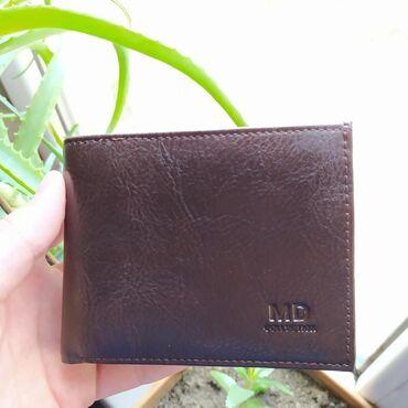 Мужской кошелек. Новый. Не кожа