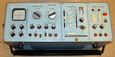 27 объявлений | ЭЛЕКТРОНИКА: Куплю приборы СССР. Платы микросхемы транзисторыКМ