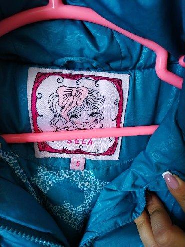сары таш цена in Кыргызстан | ТАШ ТӨШӨӨЧҮ УСТАЛАР: Куртка пуховик для девочек на 5-6 лет. Фирма Sela. Качество супер