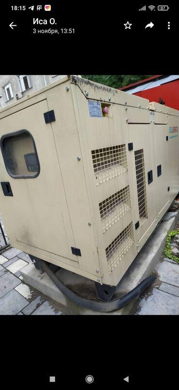 волга генератор в Кыргызстан: Генератор дизельный 75квт