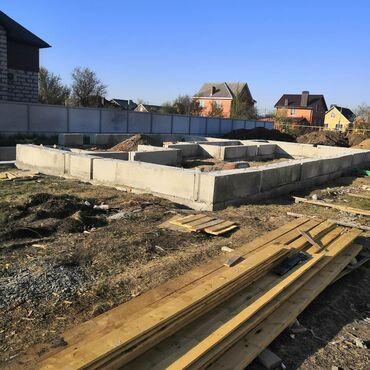 Заливка бетона Фундамент куябызБыстро и качественно Цена договарная