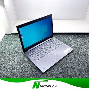 гостиница ош суточный цена in Кыргызстан | БЫТОВАЯ ХИМИЯ, ХОЗТОВАРЫ: Ноутбук для офисных задач - Lenovo -модель- 80XR-процессор- intel
