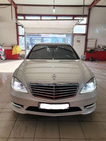 Mercedes-Benz S-Class 5.5 л. 2010 | 161000 км