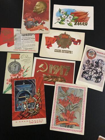 Отдам открытки советских времен