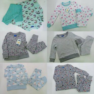 Распродажа и оптовая продажа!  детские пижамы от 1 года до 12 лет