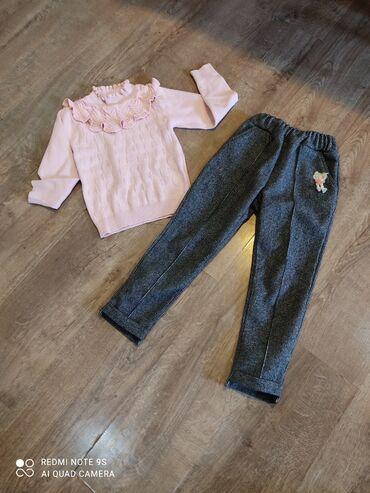 Кофточка с брюками утеплённые 4-5 лет