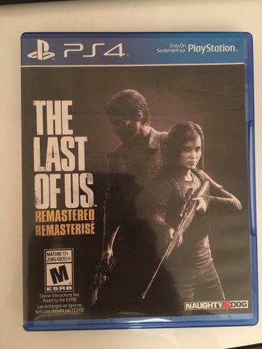 Gəncə şəhərində The Last of us Ps4 üçün oyun diskl,yaxşı vəzziyetde,inglis dilində