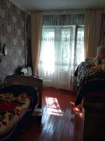 футбольный поля бишкек в Кыргызстан: Продается квартира: 2 комнаты, 49 кв. м