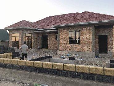 строй-мат в Кыргызстан: Строительство домов под самоотделку 150$ за м2,под ключ 250$ за