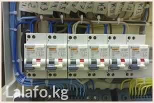 сантехнических работ и услуг в Кыргызстан: Весь спектр сантехнических услуг! весь спектр электрических работ!!!