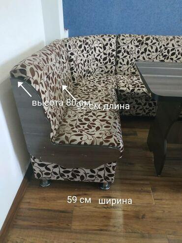 Другая мебель - Кыргызстан: Продаю уголок кухонный в комплекте: уголок, стол, три стула