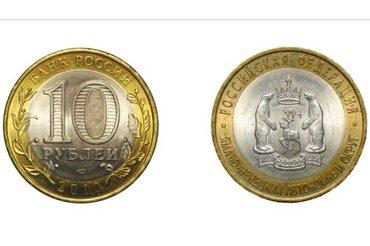 Куплю монеты СССР!!! Монеты можно в Бишкек