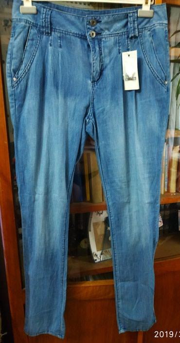 Германия джинсы, размер 29 новые,тонкие на весну-лето в Бишкек