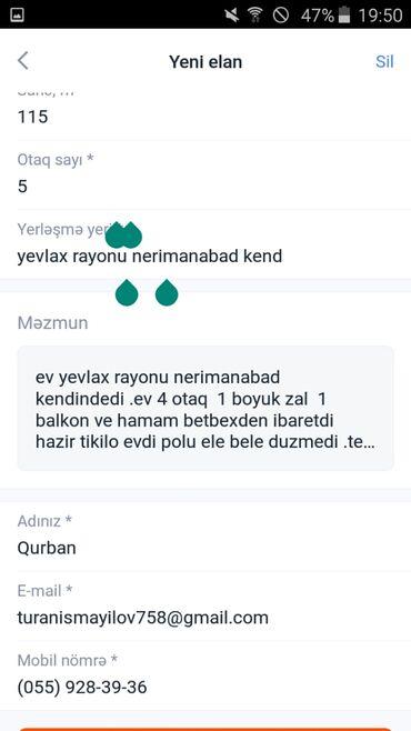 ev alqi saytlari - Azərbaycan: Satılır Ev 115 kv. m, 5 otaqlı