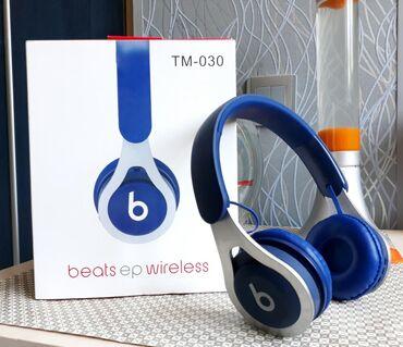 Audio Azərbaycanda: Beats Ep Wireless TM-030 Bluetooth qulaqlıq - 20 AZN.Yüksək səs