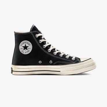 Converse — американская компания, производящая обувь с начала XX века