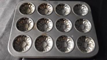 формы для выпечки буханок хлеба в Кыргызстан: Форма для выпечки