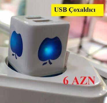 Perexadnik USB çoxaldıcı️- YENİ;- Ünvana və rayonlara poçtla ödənişli