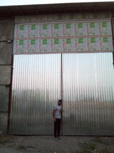 15563 объявлений: Сварка | Ворота, Решетки на окна, Навесы