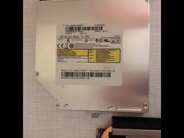 Dvd r/rw - super multi dl drive - Nis