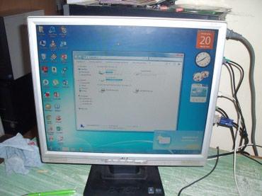 Acer AL 1917 C odlican 19 inchni monitor 4:3 formata ekrana.Osim ovog - Kraljevo