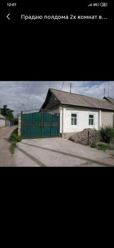 Продам Дом 555 кв. м, 2 комнаты