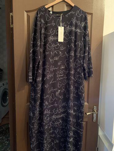 Платье Свободного кроя Azuri XL